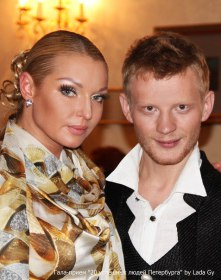 Анастасия Волочкова балерина Максим Данилин