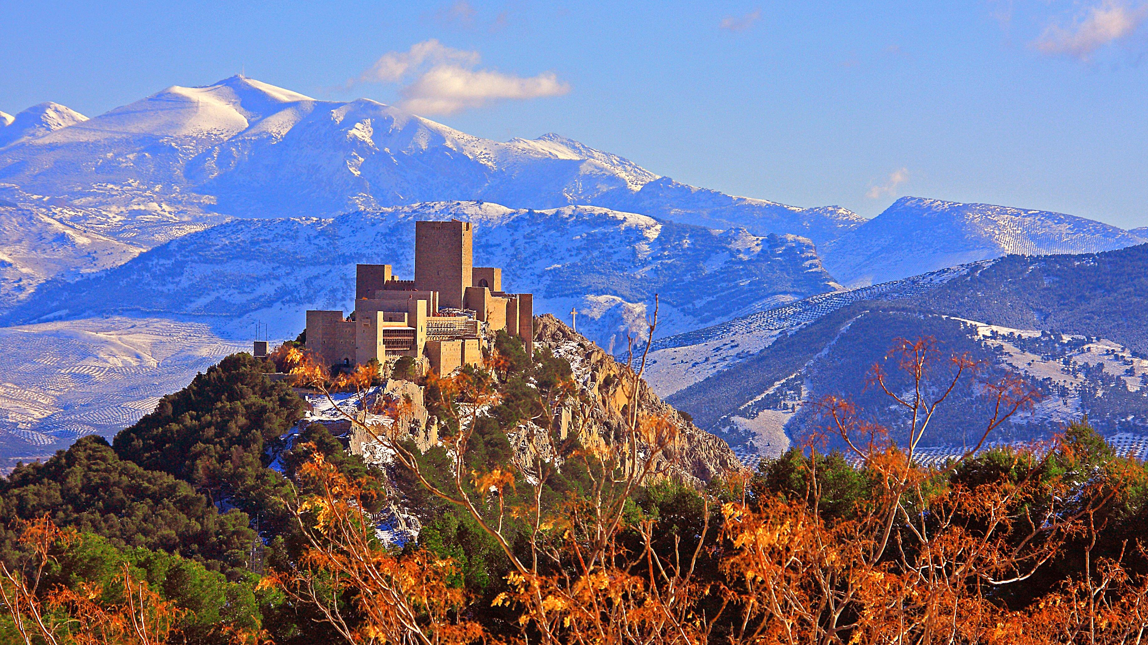 Сердце Андалусии