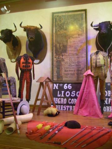 Музей корриды в Ронде